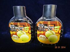 2x-New-Thai Herbal Makham Pom has a cough and cold medicine to dissolve phlegm.
