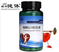 CoQ-10 300mg *60 Capsules* 1Bottle Co Q10 Coenzyme Anti Aging Cardiovascular
