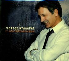 DALARAS GIORGOS Gi Ayto Yparhoune Oi Filoi - NEW SEALED CD