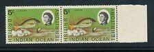 BIOT 1968 LASCAR FISH 5c POSITIONAL VARIETY BUBBLE OVER FIN...MINT UM PAIR...L2