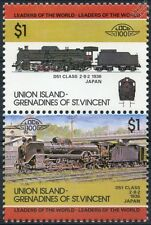 1936 JNR Class D51 2-8-2 Japanese National Railways  Train Stamps / LOCO 100