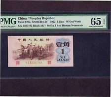 China, 1 Jiao 1962, P-877a, PMG Gem Unc 65 EPQ  * Rare Condition *