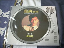 a941981 HK CBS Records Paper Back CD Alvin Kwok  郭小霖 夢中見