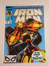 IRONMAN #258 VOL1 MARVEL ARMOUR WARS 2 BYRNE SCRIPT JULY 1990