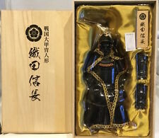 Samurai Armor Figure Doll Warrior Yoroi Helmet ODA NOBUNAGA Ornament Japan King
