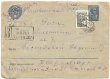 USSR MARY TURKMENISTAN REGISTERED COVER 23.11 1951 to LATVIA, RARE LOCATION!