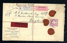 Hong Kong 1926 Registered Postal Stationery Cover to England unusual   (M146)