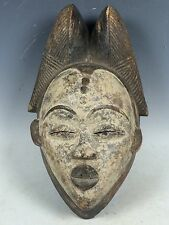 AFRICAN ART, TRIBAL ART PUNU MASK