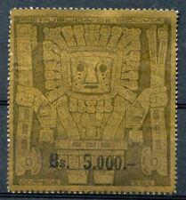 BOLIVIA Mi # 654 M no Gum VF