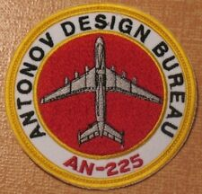 Air Plane AN 225 ANTONOV Lines Ways АН Cargo Craft Patch Mriya Transport Aviatio