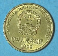 1992 People's Republic of China Wu Jiao 50 Cent Coin