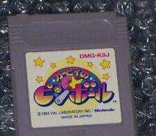 Kirby no Pinball GAME BOY / COLOR / ADVANCE JAP 9 710 1735