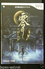 JAPAN Fatal Frame IV Zero Tsukihami no Kamen Guide Book
