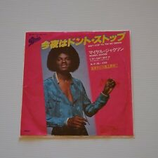 "Michael JACKSON - Don't stop 'till you get enough - 1979 JAPAN 7"" single"