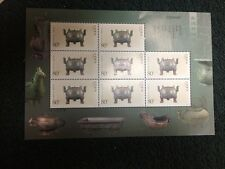 China Stamp 2003-26 Bronze Wares of the Eastern Zhou Dynasty M/S Mint  NH