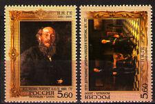 Russia 2006 Sc6942-43  Mi1307-08 2.00 MiEu  2v  mnh  N. Ge, Painter