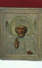 ANTIQUE HAND PAINTED RUSSIAN ICON OF A SAINT
