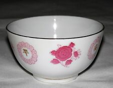 Bol de riz made in liling china rose et or décoration sur blanc