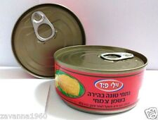 Tuna in the Vegetable Oil Small Light Piece One Tin 160 gram Kosher from Israel