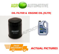 PETROL OIL FILTER + C1 5W30 ENGINE OIL FOR MAZDA 2 1.5 102 BHP 2011-