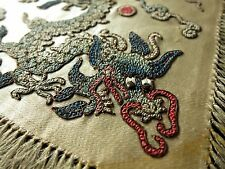 Small Antique Chinese Hand Embroidery DRAGON Silk Panel Doily Peking Forbidden 3