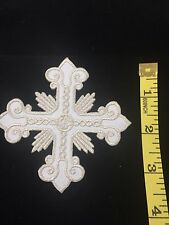 Orthodox Christian Byzantine Applique Cross Priest's Vestment Church 3.5 inches