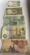 EGYPT  5, 10, 25, 50 Piasters, and 1 Pound - Set of 5 Egyptian Banknotes  UNC