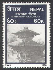 Nepal 1990 Temple/Buildings/Architecture/Religion/Heritage 1v (n40511)