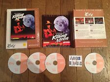 Tex Murphy 3 Under A Killing Moon PC FR Big Box boite carton Eurobox