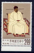 CHINA TAIWAN Sc#1356 1962 Paintings - Emperors, Sung Dynasty Founder MNH
