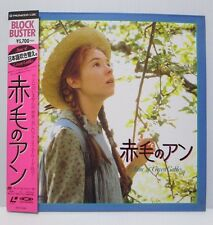 ANNE OF GREEN GABLES - Japanese voice LASER DISC