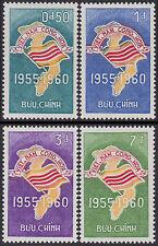 VIETNAM du SUD N°146/149** République 1960 South Viet Nam 146-49 Map & Flag MNH