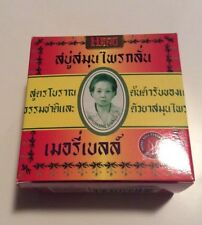 MADAME HENG NATURAL SOAP BAR MERRY BELL ORIGINAL THAI 150 grams