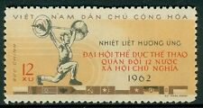 VIETNAM : North. Sports. Unlisted 1962 Weightlifter stamp. See note after Sc#219