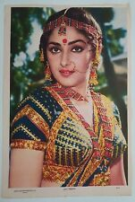 INDIAN VINTAGE BOLLYWOOD MOVIE ACTRESS OLD PRINT - JEYA PRADHA