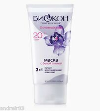 Biokon Basic skin care (20+) Mask 3 in 1 with white clay
