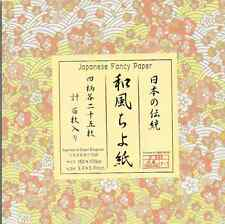 Japanese Fancy Paper CHIYOGAMI ORIGAMI 100 sheets A-1
