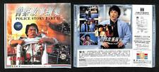 Hong Kong Movie Police Story 2 Supercop Jackie Chan Maggie Cheung 2xVCD FCS7825