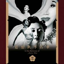 ANITA MUI - IN THE MEMORIES OF ANITA MUI  4CD  BOXSET