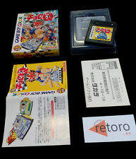 CHORO-Q HYPER Takara Game Boy Color GBC gameboy JAPONES Buen Estado