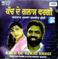 KARTAR RAMLA / SUKHWANT SUKHI - KACH DE GLASS VARGI - NEW PUNJABI SONGS CD