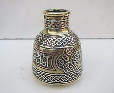 Old Arabic Islamic Brass & mixed Metals Small Pot / Vase