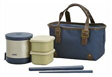 Thermos Stainless steel Lunch box Bento food container Bag Navy DBW-361Japanese