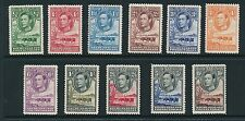 Bechuanaland Protectorate 1938 SG 118-28 LMM