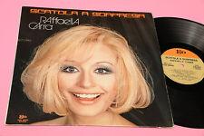 RAFFAELLA CARRA LP SCATOLA A SORPRESA ORIGINALE 1973 EX !!!!!!!!!!!!!!!!!!!!!!