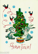1984 Russian NEW YEAR card: HARES AND BIRDS decorate and perform at Xmas tree