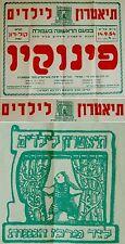 """1954 Israel """"PINOCCHIO"""" Hebrew THEATRE POSTER Jewish COLLODI Judaica CHILDREN"""