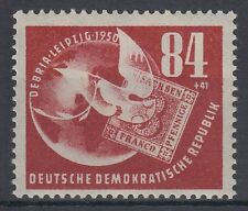 DDR East Germany 1950 ** Mi.260 DEBRIA Briefmarkenausstellung Globe [sr342]