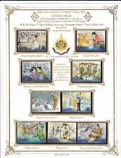 Thailand  1999 H.M the King's 6th Cycle Birthday Anniversary(3rd series)