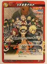 Naruto Miracle Battle Carddass Promo P NR-15